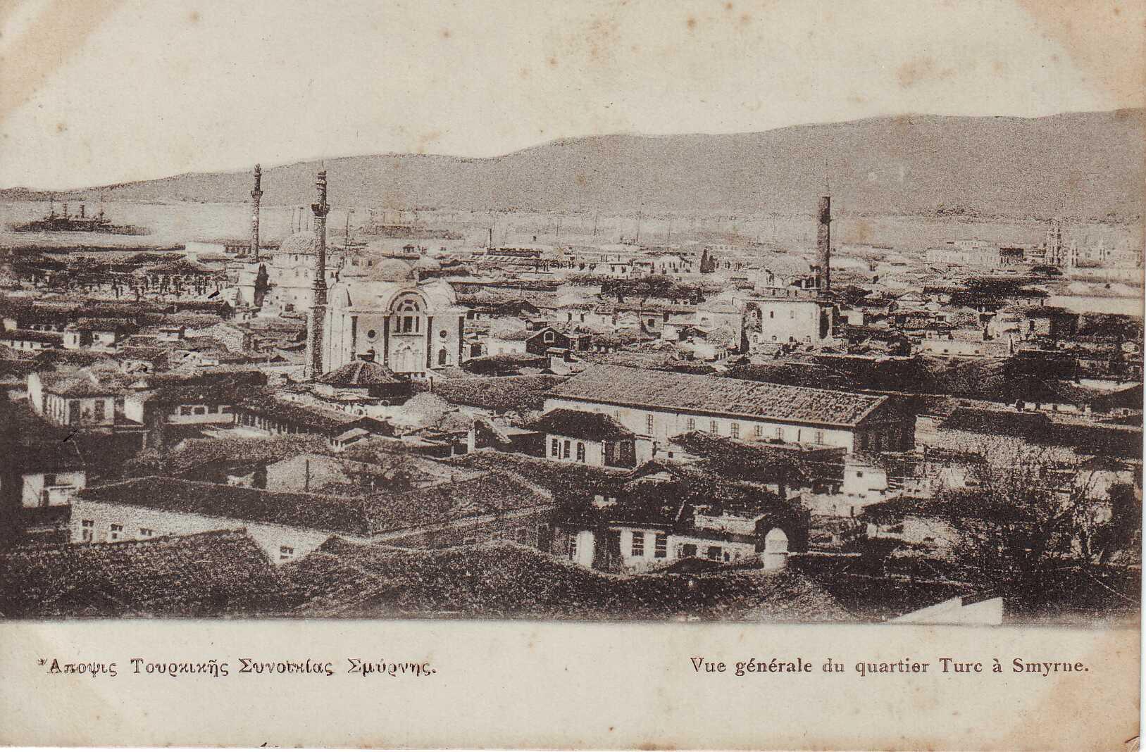 Quartier-Turc-Smyrne-Grece.jpg